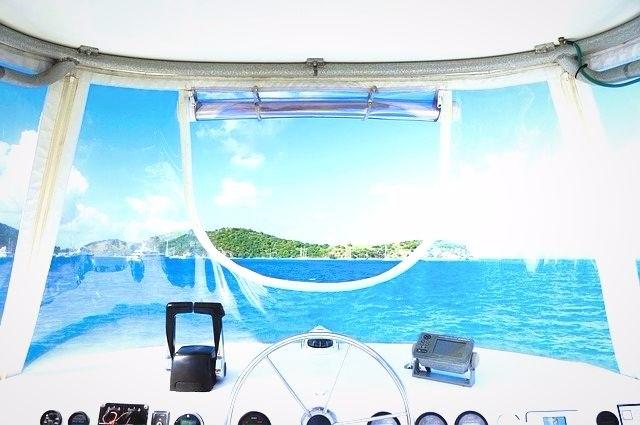 acheter bateau